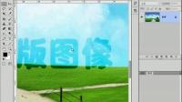 ps色阶视频教程ps添加水印视频教程PS入门视频教程