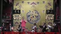2011.9.17《裘子轩京剧演奏演唱会》蓝仁东先生清唱《西施》选段