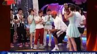 """中国超女""""迷倒""""NBA巨星 麦迪跪地膜拜周笔畅"""