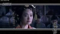胡歌黄晓明版《琅琊榜》