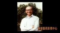 林俊卿咽音练声法与声乐教学歌唱 嗓音保健 美声唱法:理发师