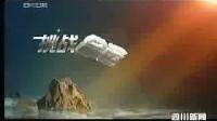 """""""5.12中国骄子 中国力量""""见证灾后重建的力量"""