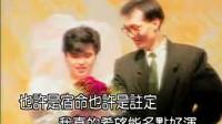 【Parmacn】张清芳优客李林《出嫁》MTV