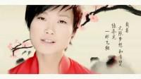 李宇春 MV 少年中国