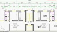 草图大师SU教程第7章 7.2.2绘制窗