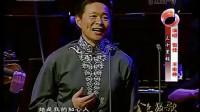 三十里铺(陕北民歌) - 雷佳、王宏伟 - Live(2008王宏伟金色大厅音乐会)