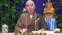 地藏菩萨本愿经 第2集