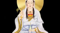 藏传大悲咒(新版)