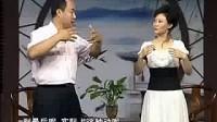 201005-武国忠谈养生-升阳妙法(上)-06