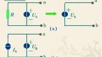 电路电子技术(第03讲)|电路部分