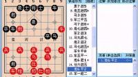 从错误中学象棋3