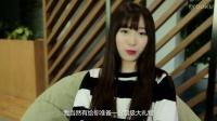 【剧场VCR】于子涵生日场20170219