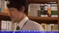 韩剧 检察官公主 04