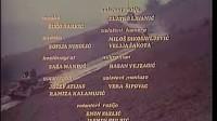 南斯拉夫电影《瓦尔特保卫萨拉热窝》主题曲