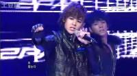 【2PM】 现场 - 等到疲惫