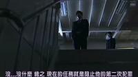 名侦探柯南真人版3