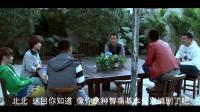 北京青年背后的故事 司文痞子第38部