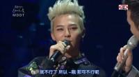 【写生薄TALK LIVE】 130907 G-Dragon cut (中文字幕)