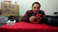 小米5s怎么样-中国吃播直播火锅-大米评测网