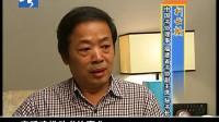 中央电视台《书画频道》专题采访军旅书法家--刘茂青