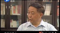 福建电视台新闻频道《八闽之子》专题采访军旅书法家--刘茂青