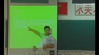 电磁感应现象的发现 高二物理(高中物理优质课课堂实录视频专辑)