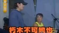 (搞笑)周杰伦教刘畊宏弹钢琴