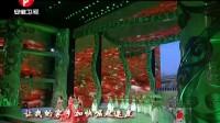 2011安徽卫视春晚:王莉吴娜阿鲁阿卓《为春天剪彩》