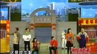 2011湖北卫视春晚:周铭堂郑志方邱玲李四顺《禁烟行动》