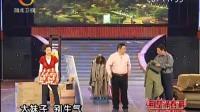 2011湖北卫视春晚:尹北琛李铁郑志方《一件棉衣》