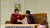 2011湖北卫视春晚:黄韬何波姚莉莉《帮忙》