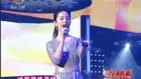 2011湖北卫视春晚:刘亦菲《幸运草》