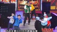 2011湖北卫视春晚:刘畅林立蔡木子《排骨藕汤》