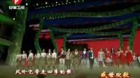 2011安徽卫视春晚:LotteGirlsMIC男团UpGirls《光