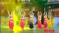 2011湖北卫视春晚:时尚七太《印巴风情》