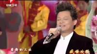2011安徽卫视春晚:王莉莫华伦《迈向新辉煌》