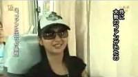 2007年5月5日恶作剧之吻日本宣传接机