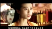 胡歌刘诗诗版《东宫》(匪我思存)BY堇色暮年 赠梦紫缨