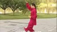 吴阿敏40式杨式太极拳