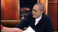 (3097)徐子东 梁文道:李白故里之争 三国五地的博弈