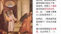 圣经简报站:撒迦利亚书11章-14章