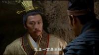 《赵氏孤儿案》程婴剪辑版第3集