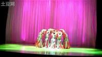 广场舞蹈— 映山红
