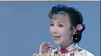 沪剧《大雷雨·人盼成双月盼圆 》茅善玉 孙徐春