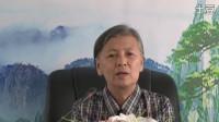 劉素雲老師2011年8月17日開示【真學佛真受用】