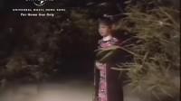 邓丽君《但愿人长久》15周年纪念集.01