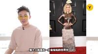【Ymedia】每周时尚要闻20170220