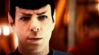 Girlfriend [Kirk/Spock]