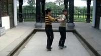 忠厚堂广场双人舞—蓝色的蒙古高原 (16步)