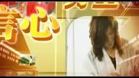 5.12中国娇子·中国力量大型公益活动宣传片